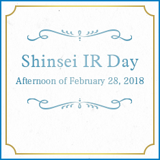 Shinsei IR Day Afternoon of February 28, 2018