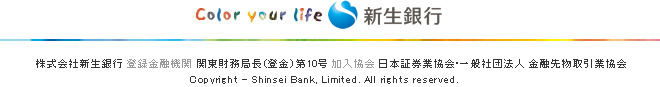 Copyright - Shinsei Bank, Limited. All rights reserved.