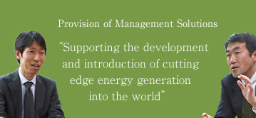 Provision of Management Solutions 'Supporting the development and introduction of cutting edge energy generation into the world'